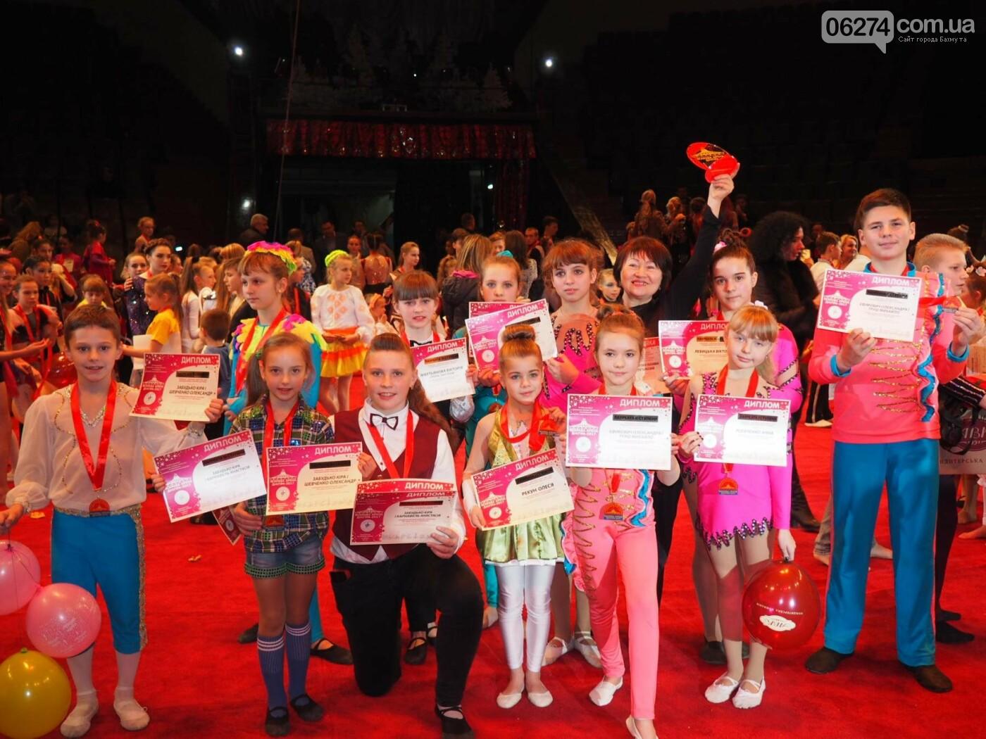 Творческие коллективы Бахмута стали одними из лучших на международных фестивалях, фото-4