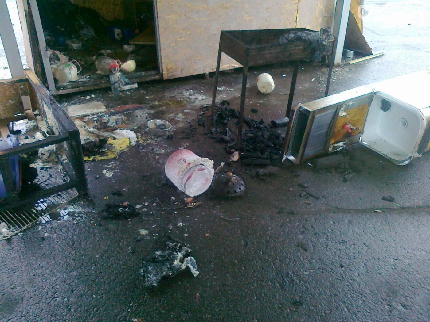 В Бахмуте загорелся киоск с фаст-фудом: пострадала женщина (ДОПОЛНЕНО), фото-2