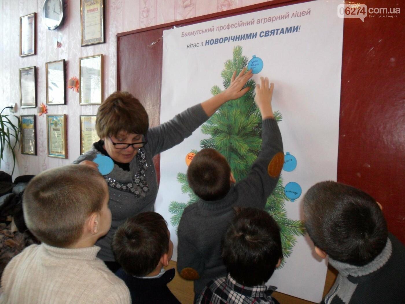 «Праздничный экспресс» побывал в гостях у школьников Бахмутского района, фото-8