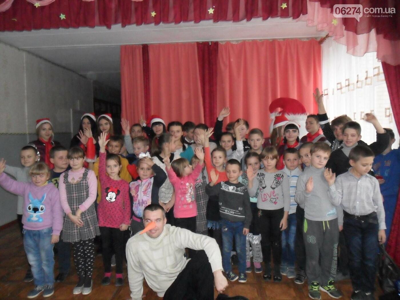 «Праздничный экспресс» побывал в гостях у школьников Бахмутского района, фото-10