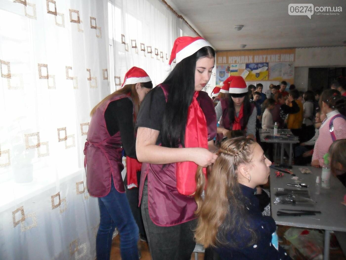«Праздничный экспресс» побывал в гостях у школьников Бахмутского района, фото-2