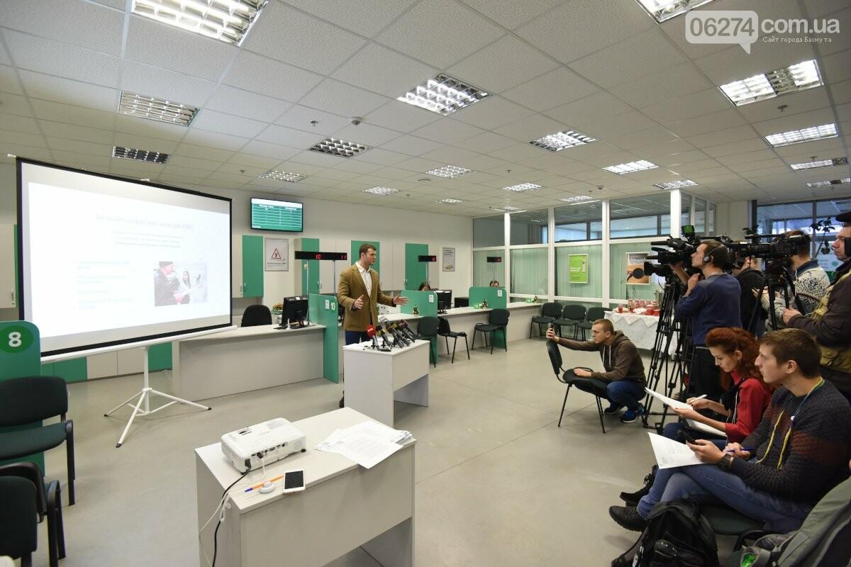 Сервисные центры МВД отчитались за 2017 год, фото-2