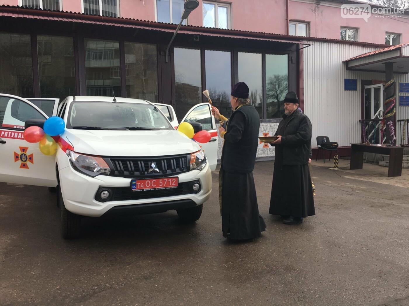 В Бахмутском управлении ГСЧС появился новый автомобиль, фото-4
