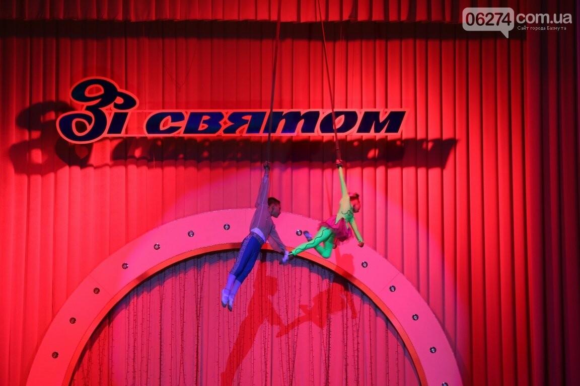 Детям Бахмута подарили новогоднее цирковое представление, фото-9
