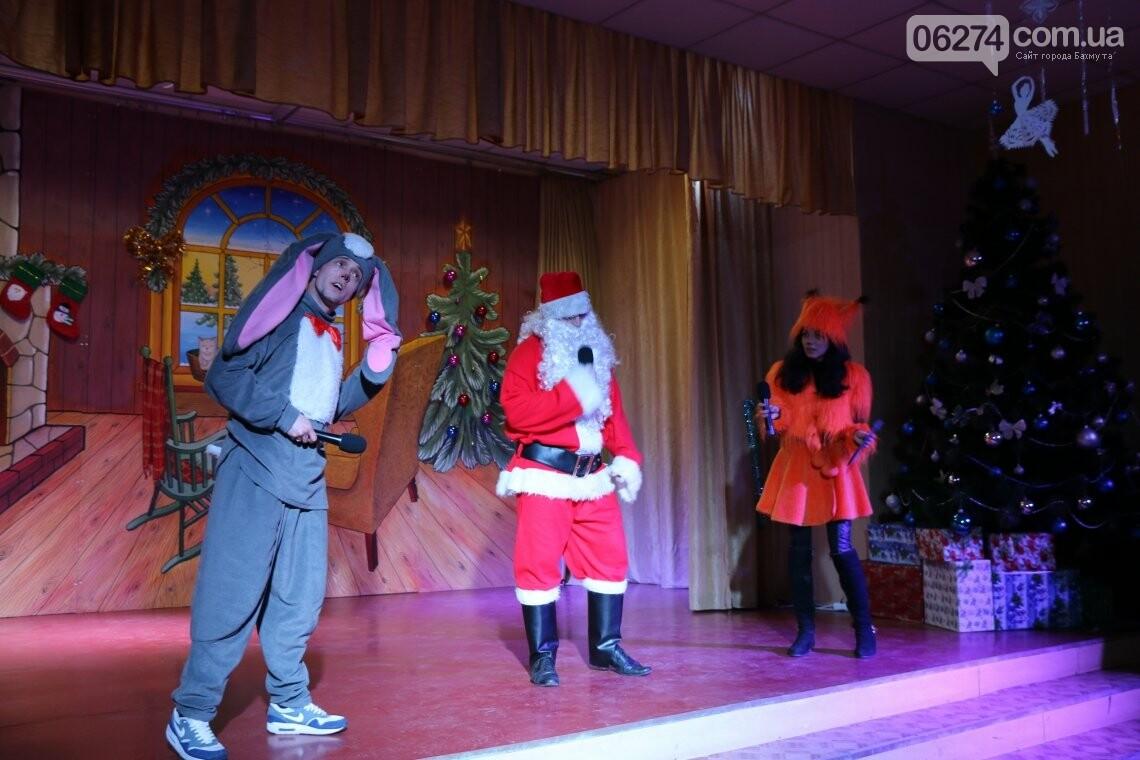 Рождественская сказка для маленьких бахмутчан, фото-3