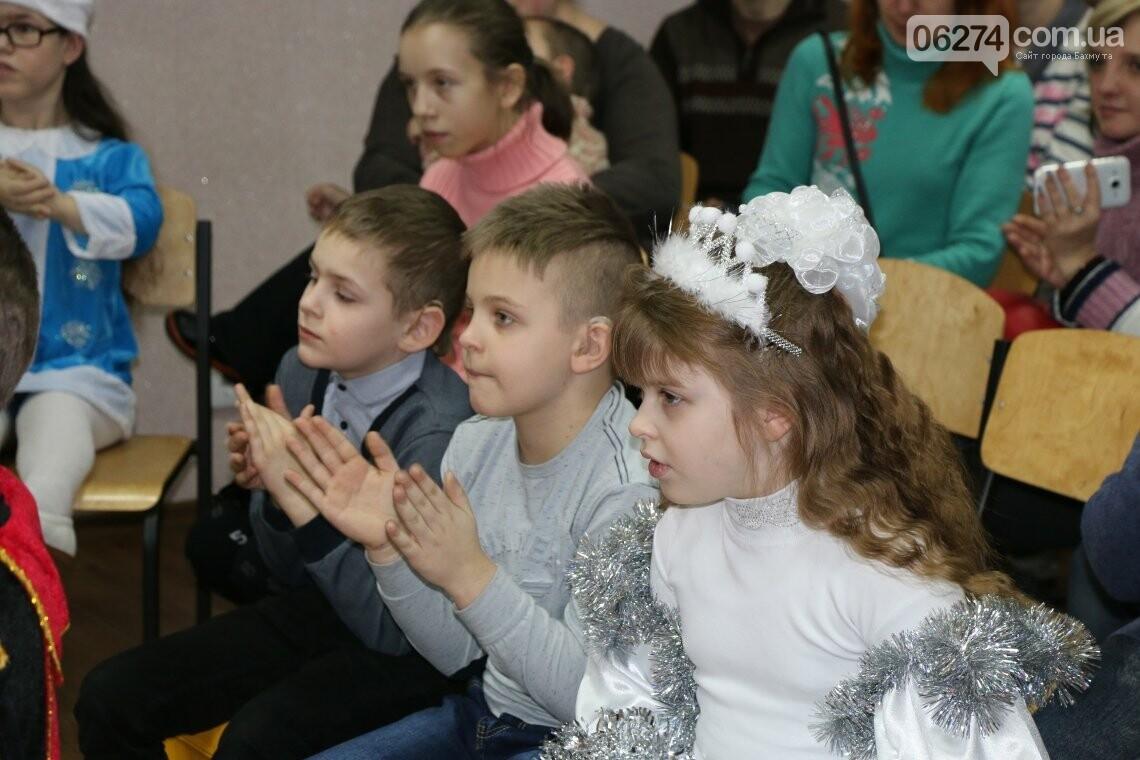 Особенных детей Бахмута поздравили с Новогодними и Рождественскими праздниками, фото-16