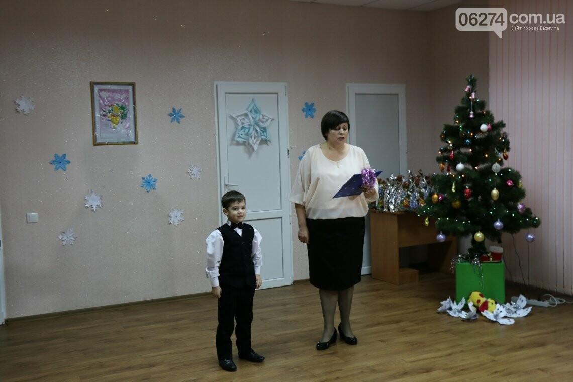 Особенных детей Бахмута поздравили с Новогодними и Рождественскими праздниками, фото-8