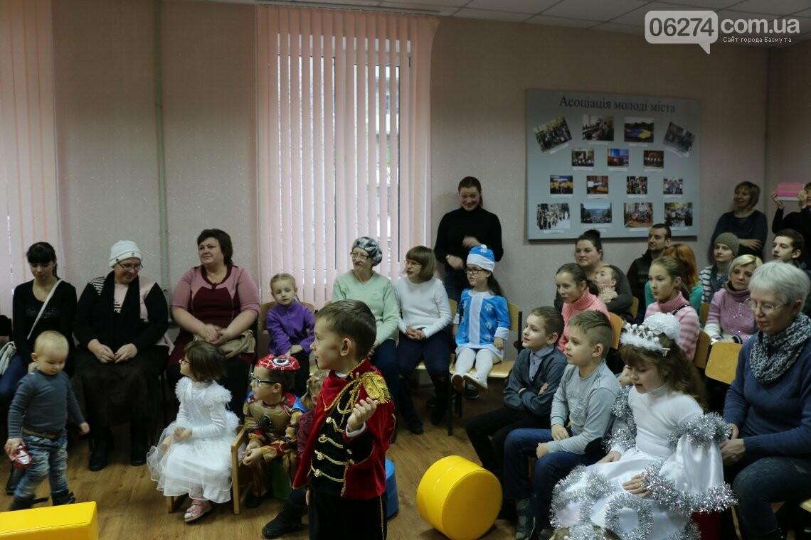Особенных детей Бахмута поздравили с Новогодними и Рождественскими праздниками, фото-12