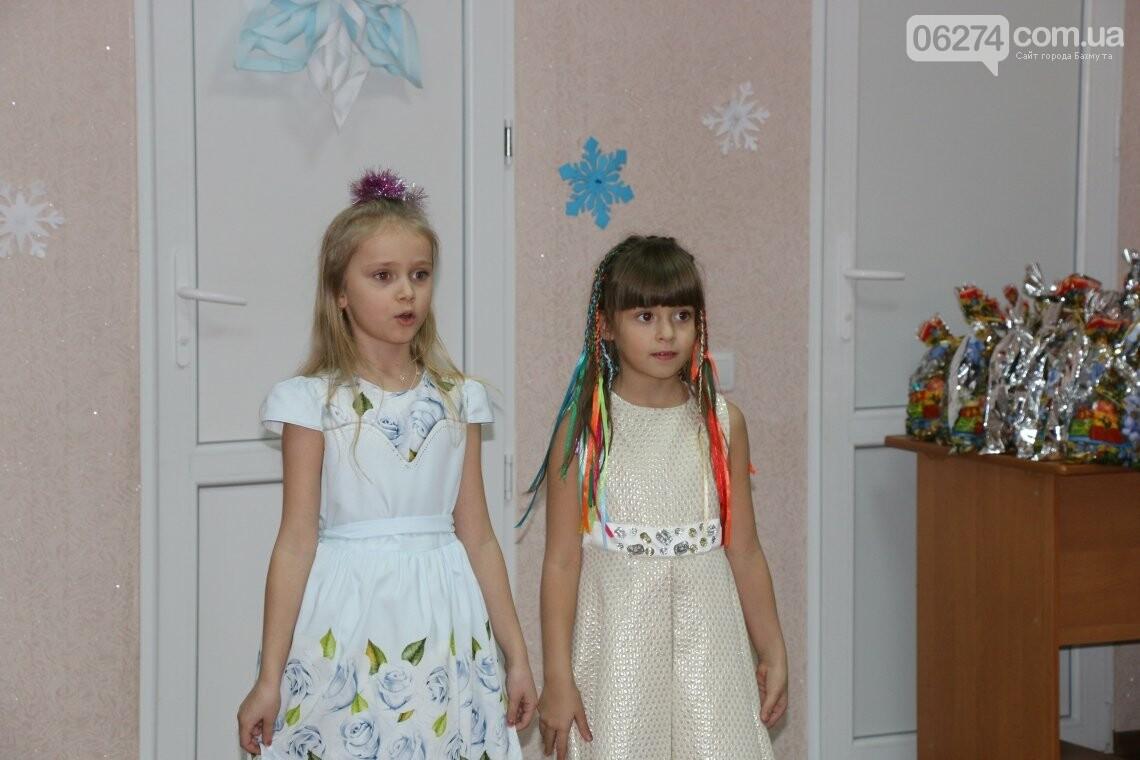 Особенных детей Бахмута поздравили с Новогодними и Рождественскими праздниками, фото-10