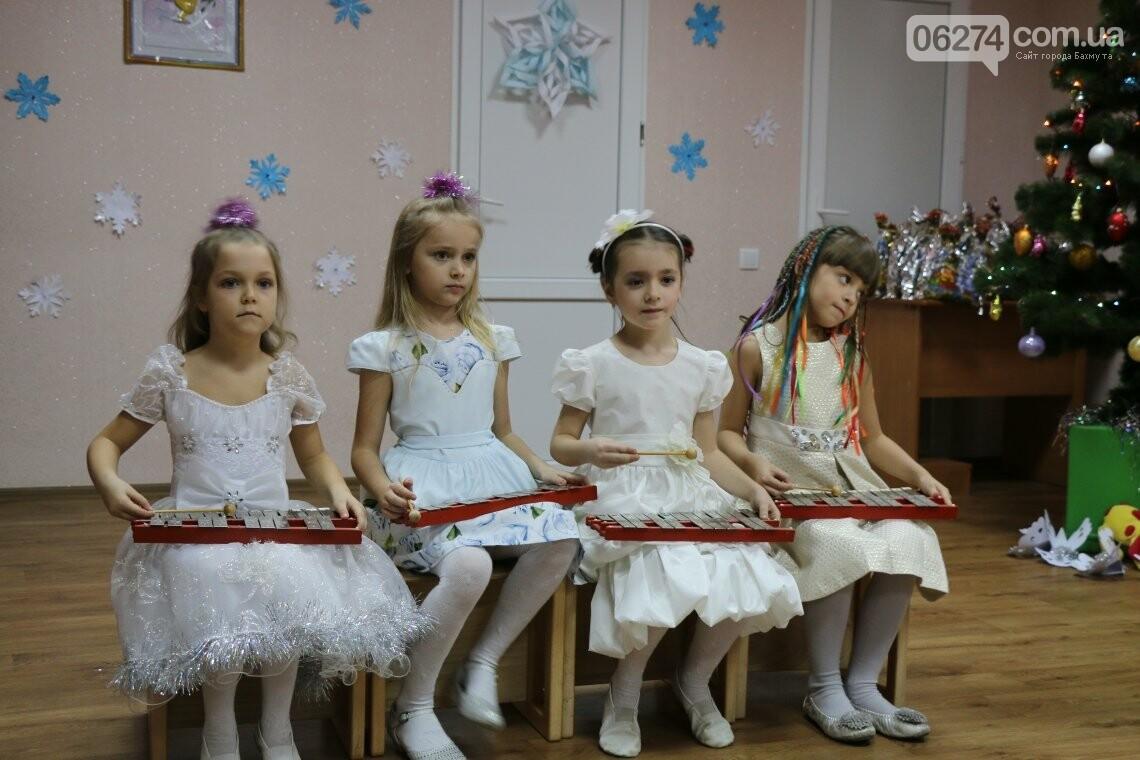 Особенных детей Бахмута поздравили с Новогодними и Рождественскими праздниками, фото-18