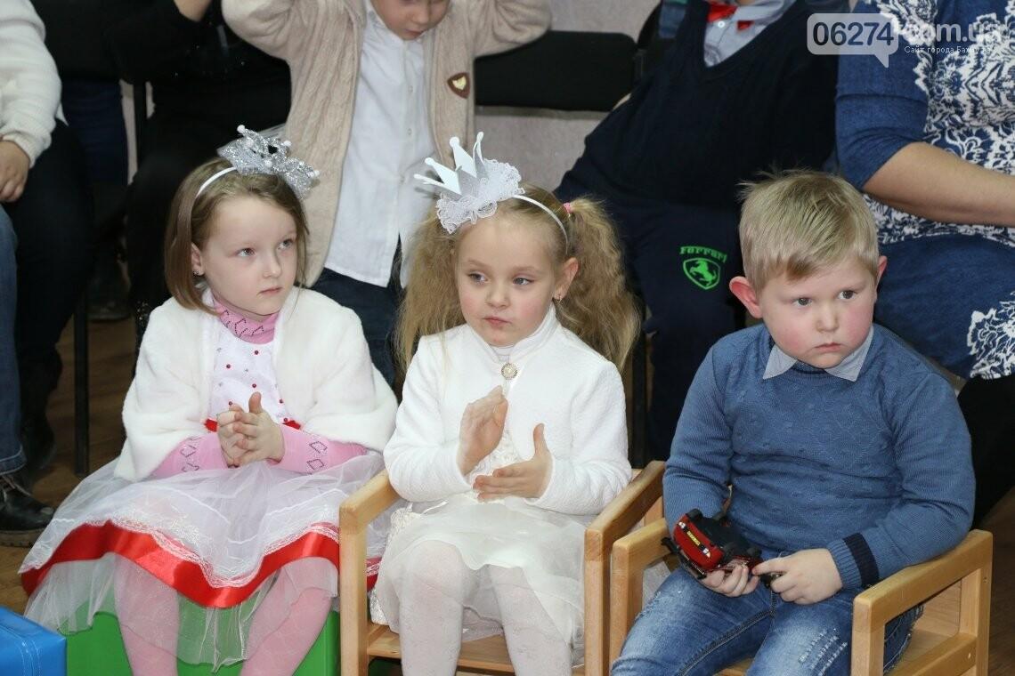 Особенных детей Бахмута поздравили с Новогодними и Рождественскими праздниками, фото-19