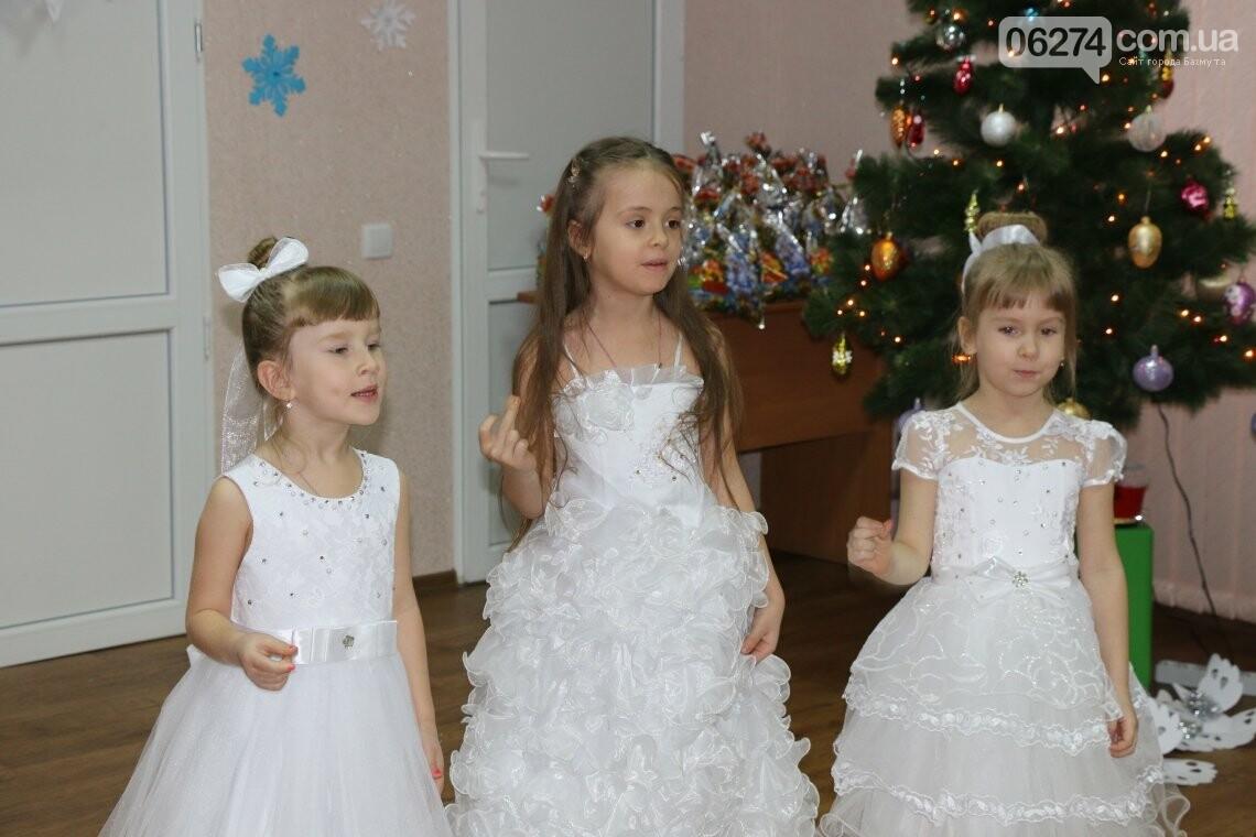 Особенных детей Бахмута поздравили с Новогодними и Рождественскими праздниками, фото-3