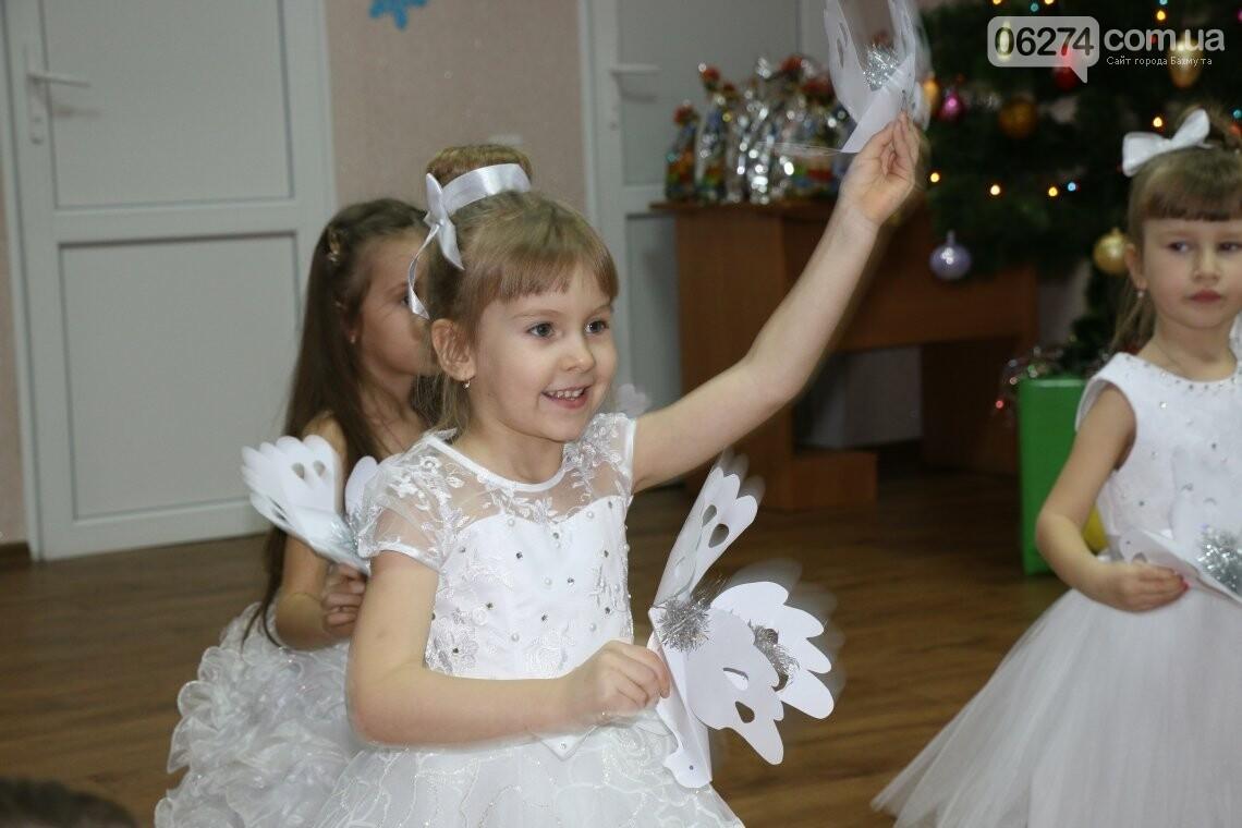 Особенных детей Бахмута поздравили с Новогодними и Рождественскими праздниками, фото-4