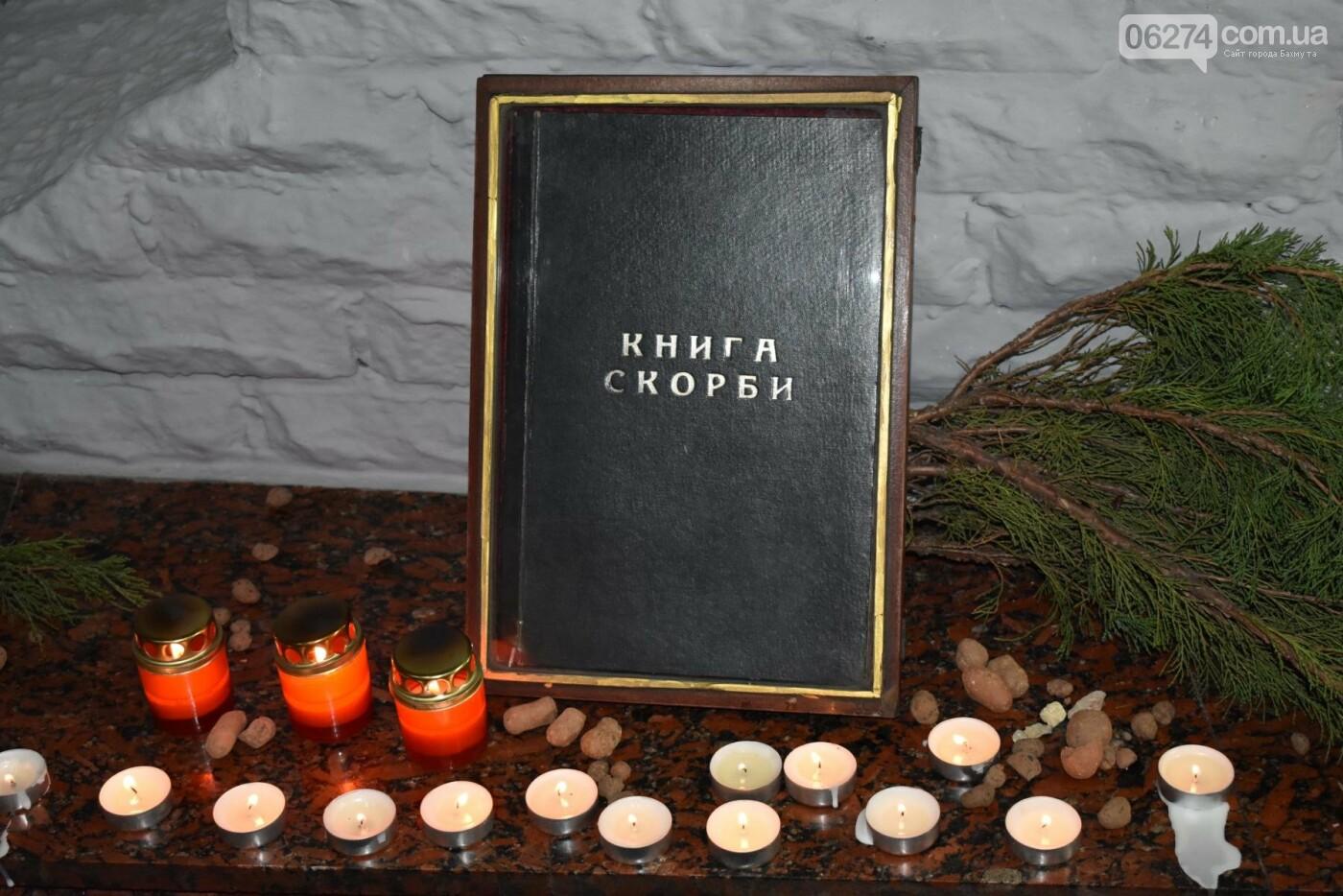 В Бахмуте почтили память погибших земляков в годы Второй мировой войны, фото-11