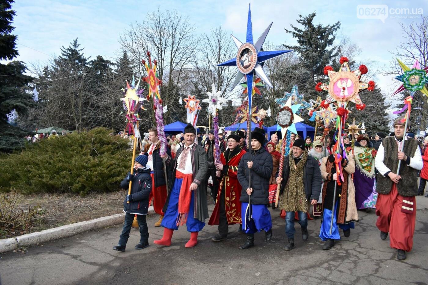 Бахмутские коллективы приняли участие в фестивале вертепов «Рождественский перезвон», фото-1