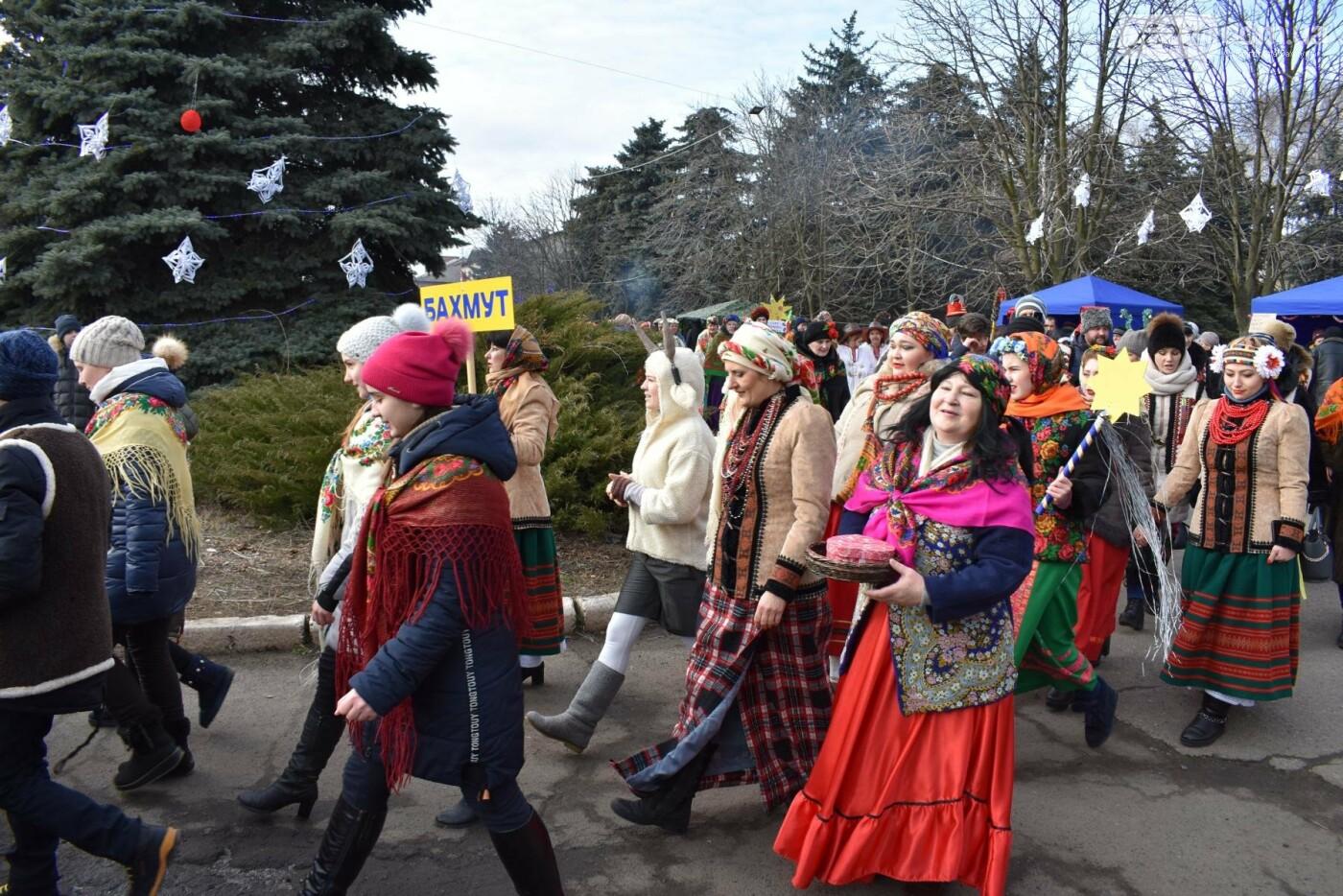 Бахмутские коллективы приняли участие в фестивале вертепов «Рождественский перезвон», фото-6