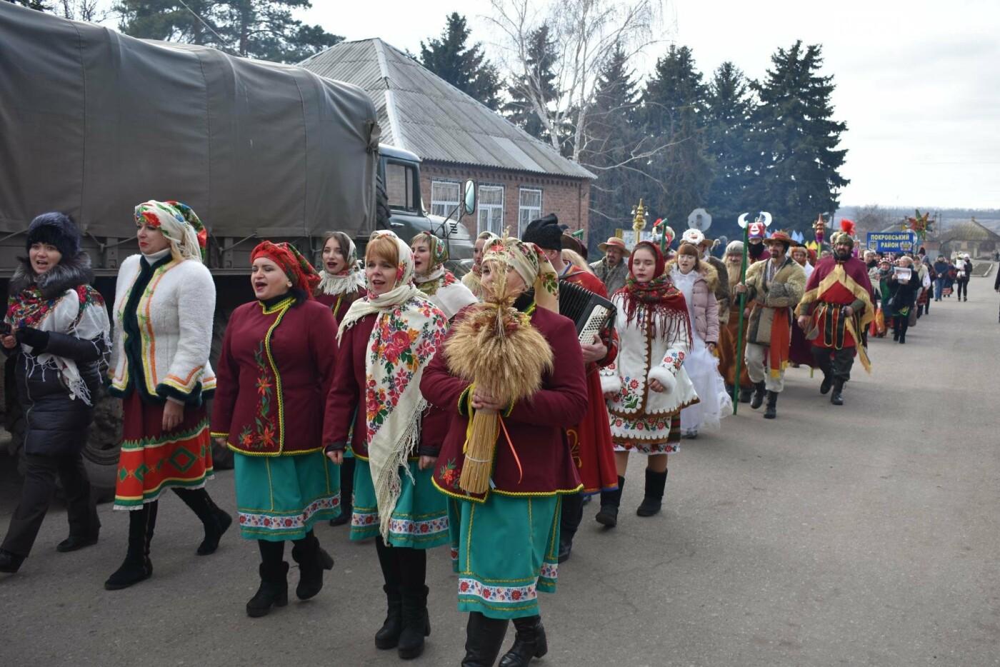 Бахмутские коллективы приняли участие в фестивале вертепов «Рождественский перезвон», фото-2