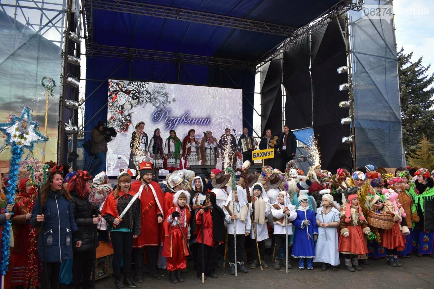 Бахмутские коллективы приняли участие в фестивале вертепов «Рождественский перезвон», фото-26