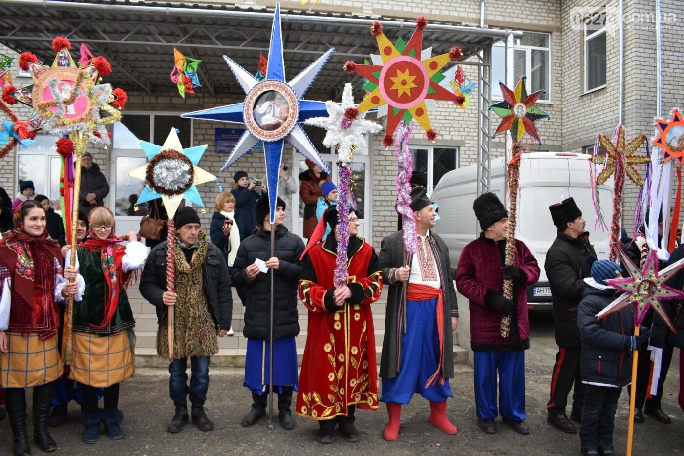 Бахмутские коллективы приняли участие в фестивале вертепов «Рождественский перезвон», фото-7