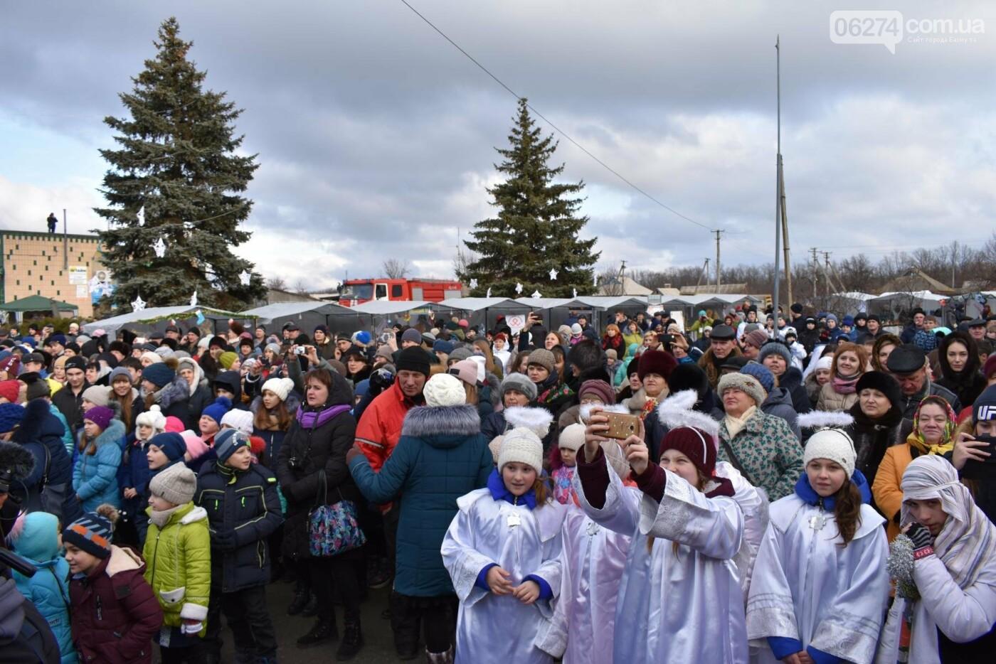 Бахмутские коллективы приняли участие в фестивале вертепов «Рождественский перезвон», фото-9