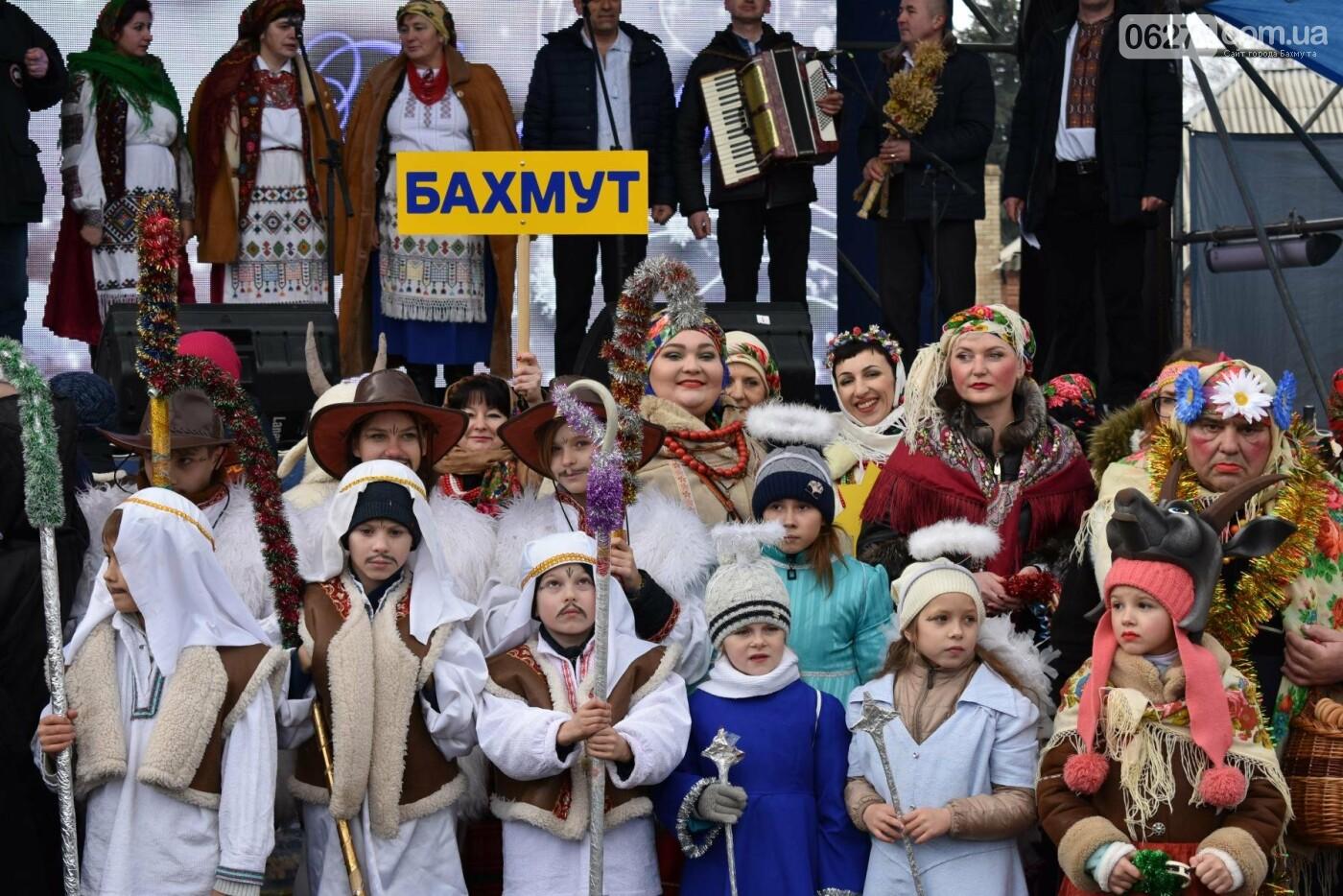 Бахмутские коллективы приняли участие в фестивале вертепов «Рождественский перезвон», фото-8
