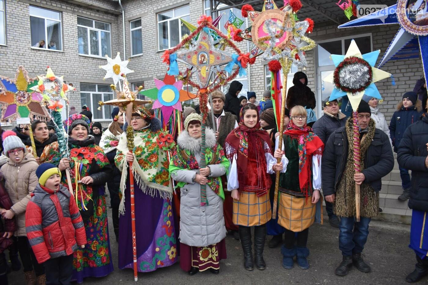 Бахмутские коллективы приняли участие в фестивале вертепов «Рождественский перезвон», фото-16