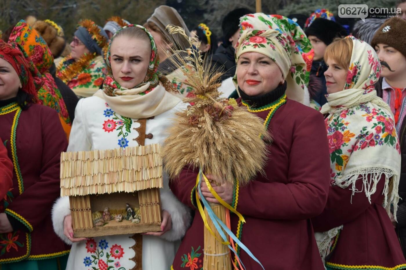 Бахмутские коллективы приняли участие в фестивале вертепов «Рождественский перезвон», фото-20