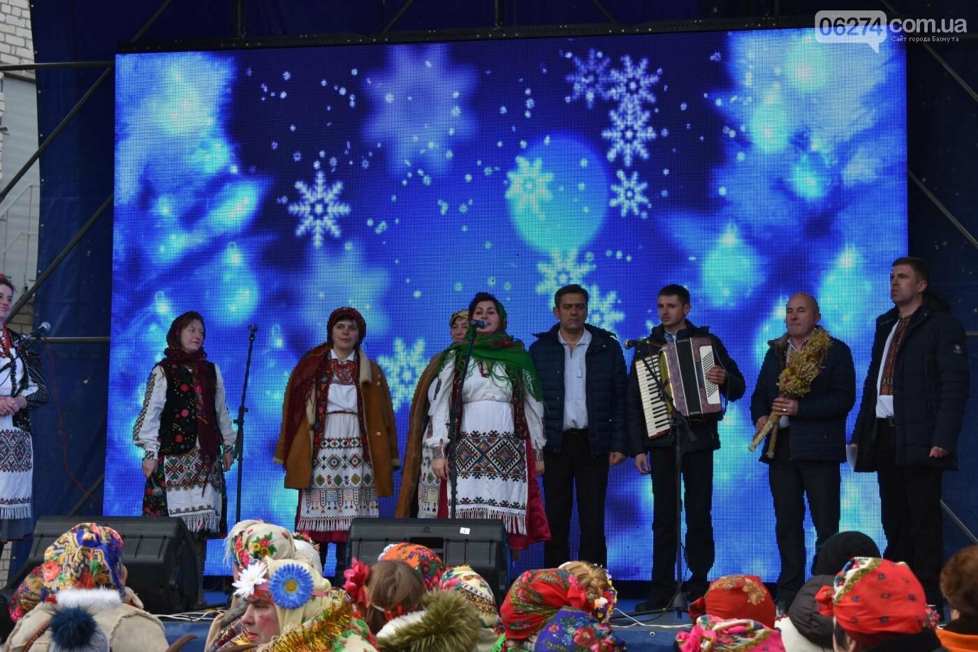 Бахмутские коллективы приняли участие в фестивале вертепов «Рождественский перезвон», фото-27