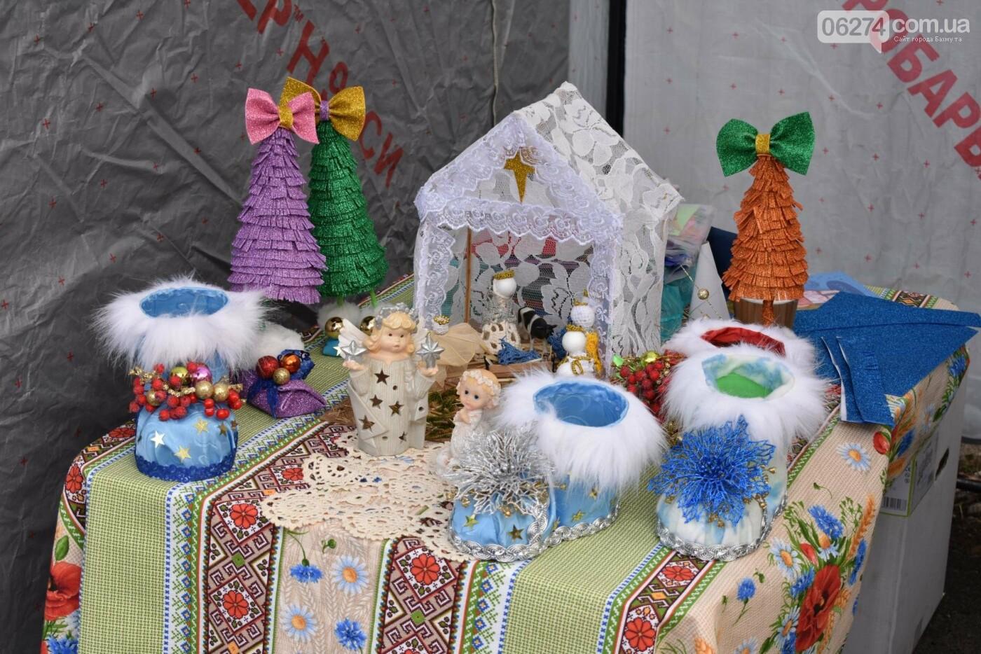 Бахмутские коллективы приняли участие в фестивале вертепов «Рождественский перезвон», фото-17