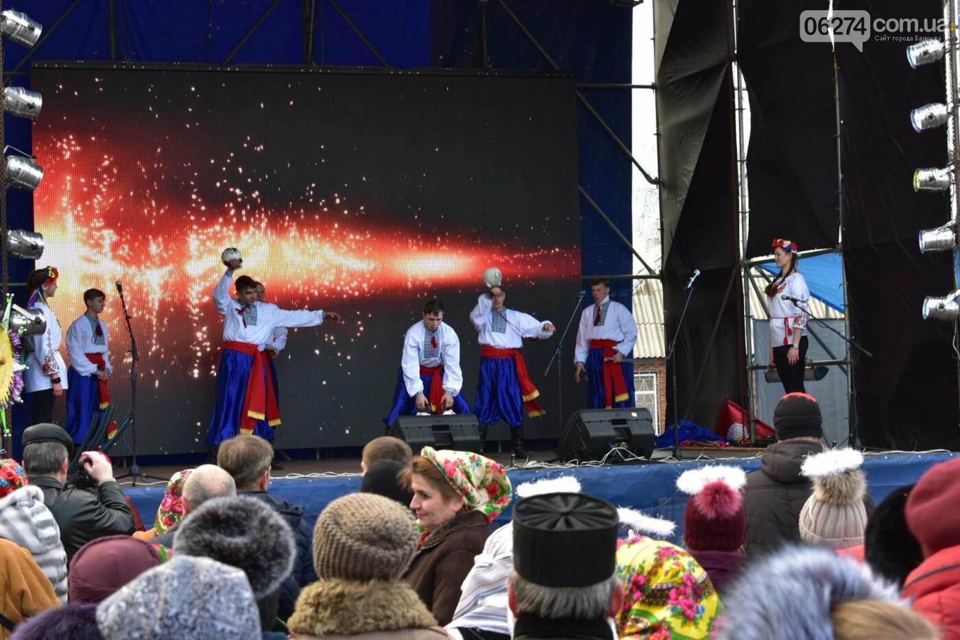 Бахмутские коллективы приняли участие в фестивале вертепов «Рождественский перезвон», фото-28