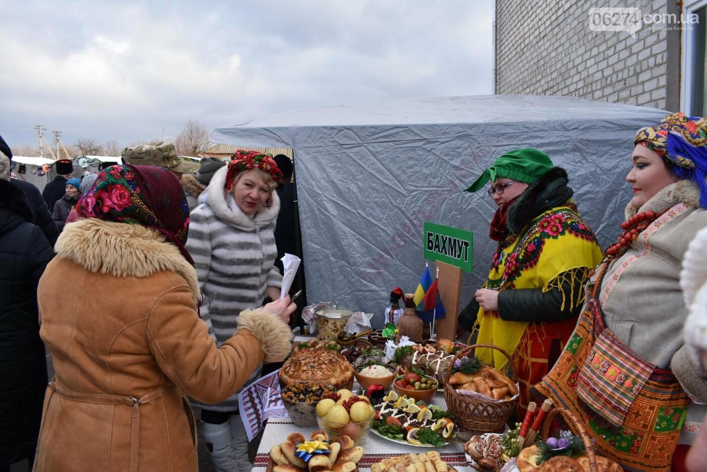Бахмутские коллективы приняли участие в фестивале вертепов «Рождественский перезвон», фото-14