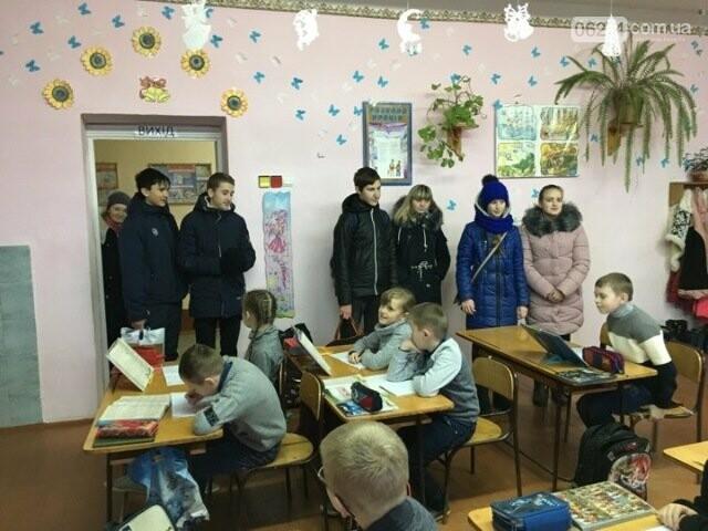 Бахмутские школьники провели рождественские каникулы в рамках акции «Восток-Запад вместе», фото-3