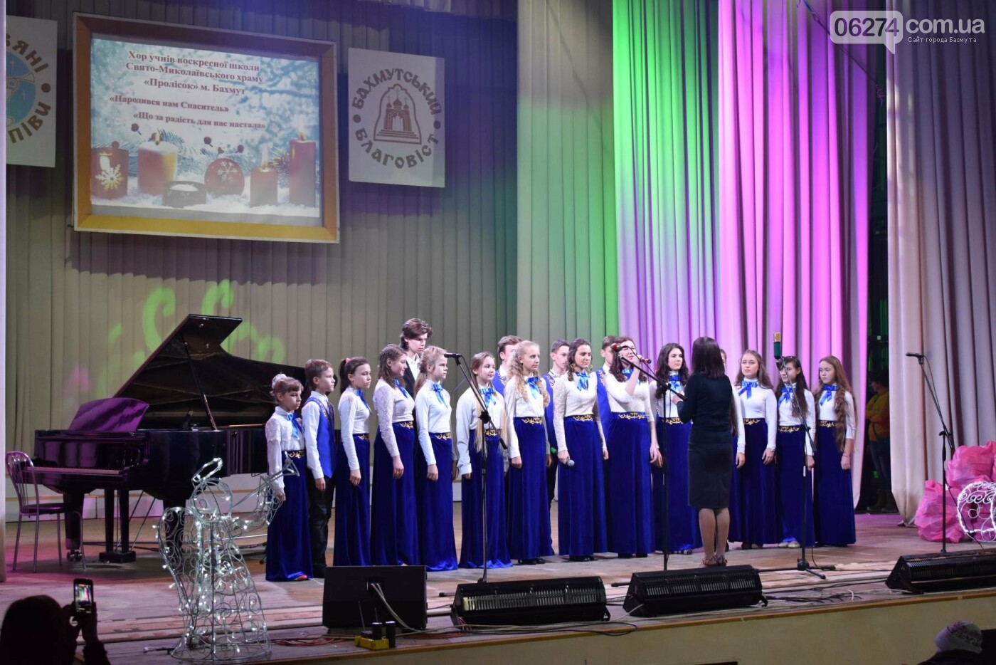 В Бахмуте прошел региональный фестиваль «Рождественские песнопения», фото-6