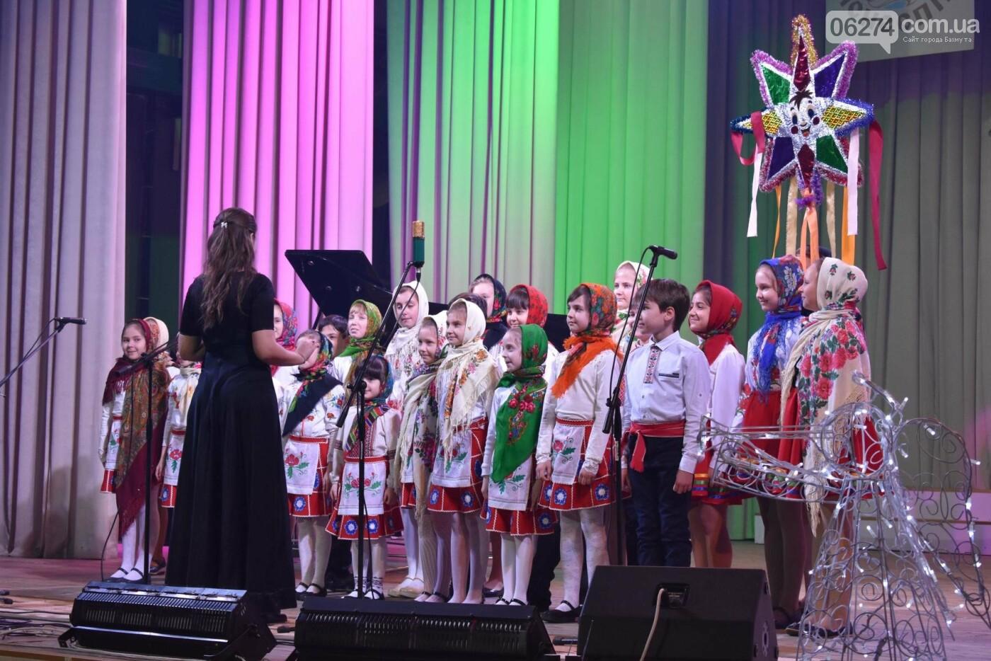 В Бахмуте прошел региональный фестиваль «Рождественские песнопения», фото-11