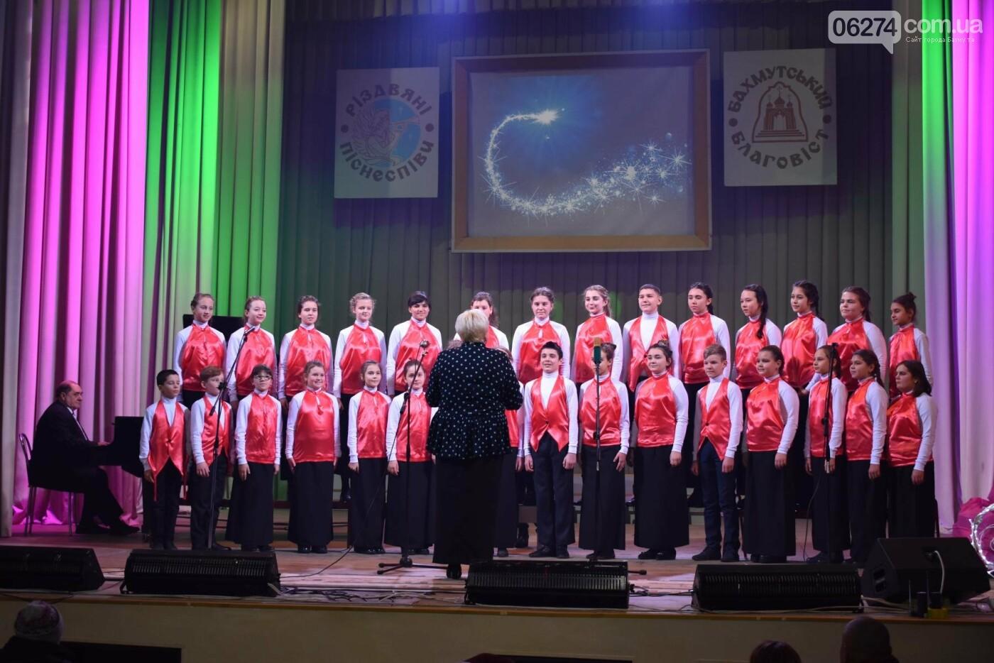 В Бахмуте прошел региональный фестиваль «Рождественские песнопения», фото-8