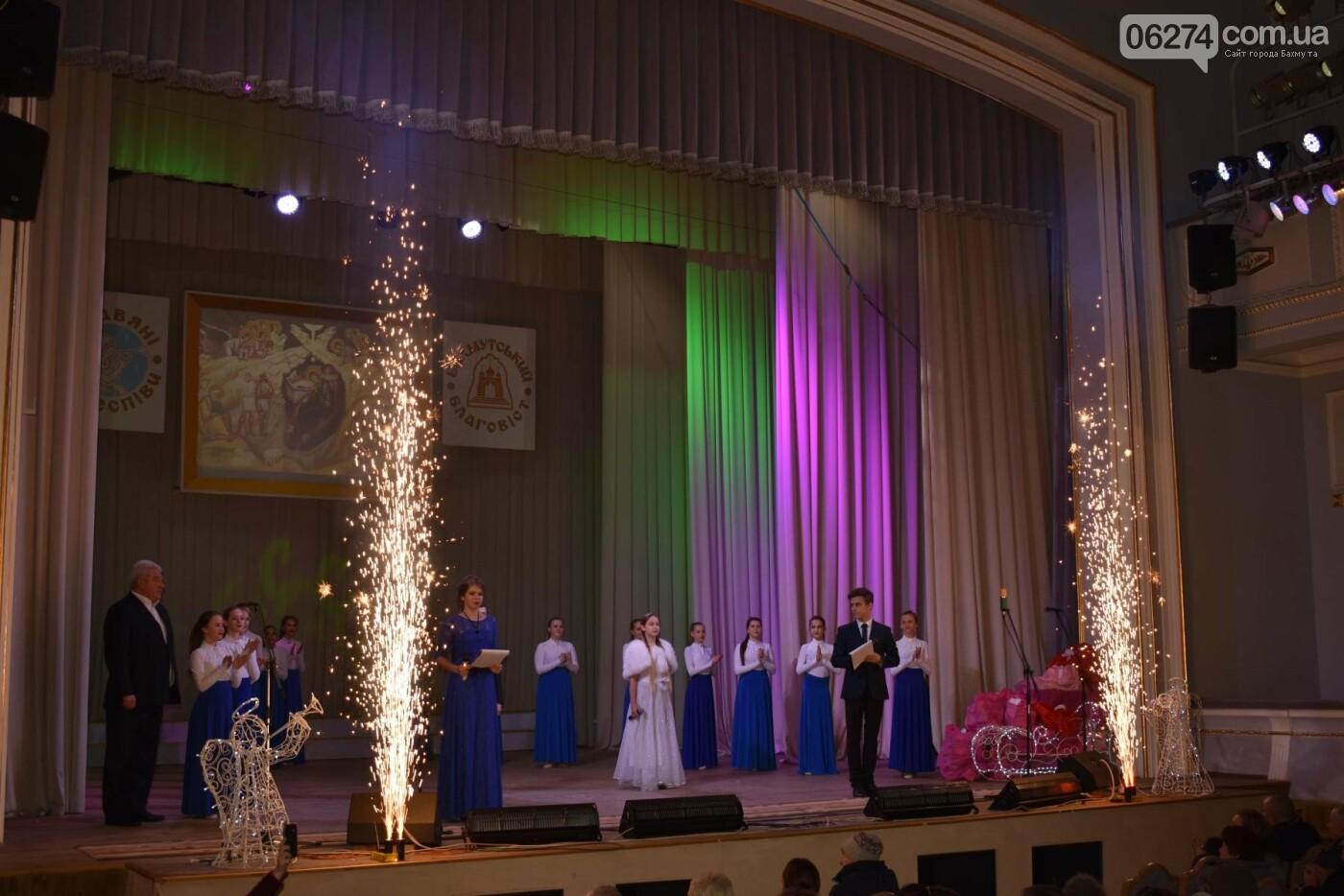 В Бахмуте прошел региональный фестиваль «Рождественские песнопения», фото-1
