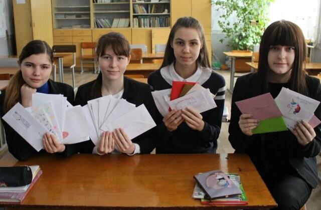Школьники Бахмута получили письма от литовских друзей, фото-2