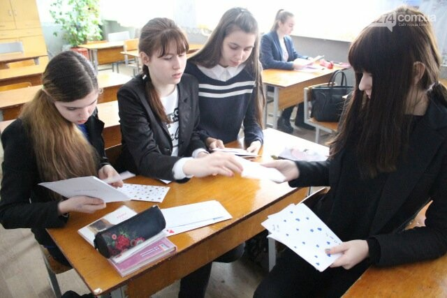 Школьники Бахмута получили письма от литовских друзей, фото-1