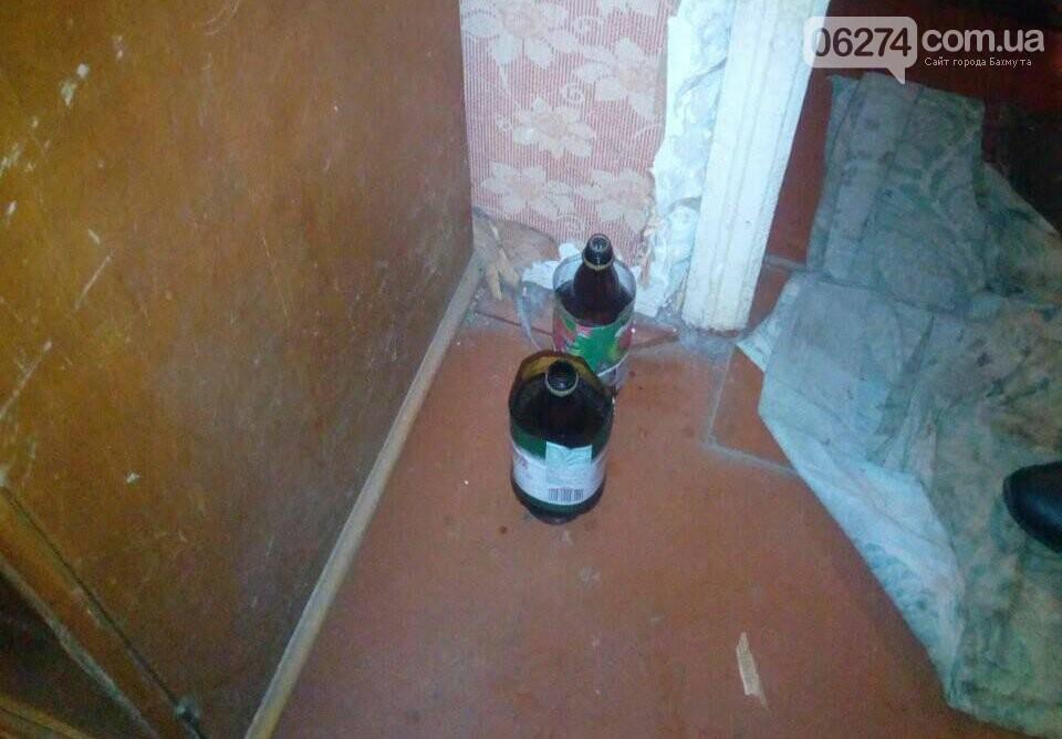 Опасный и неадекватный: у бахмутчанина полиция изъяла наркотики и боеприпасы, фото-2
