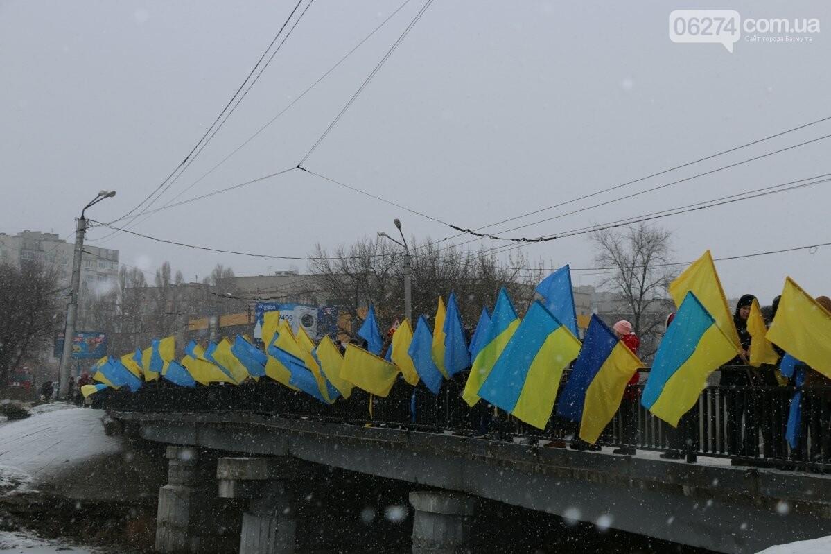 В Бахмуте отметили День Соборности Украины, фото-16