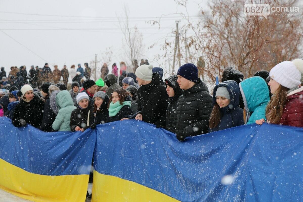 В Бахмуте отметили День Соборности Украины, фото-20