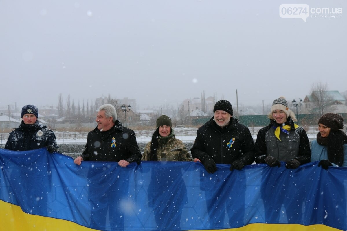 В Бахмуте отметили День Соборности Украины, фото-14
