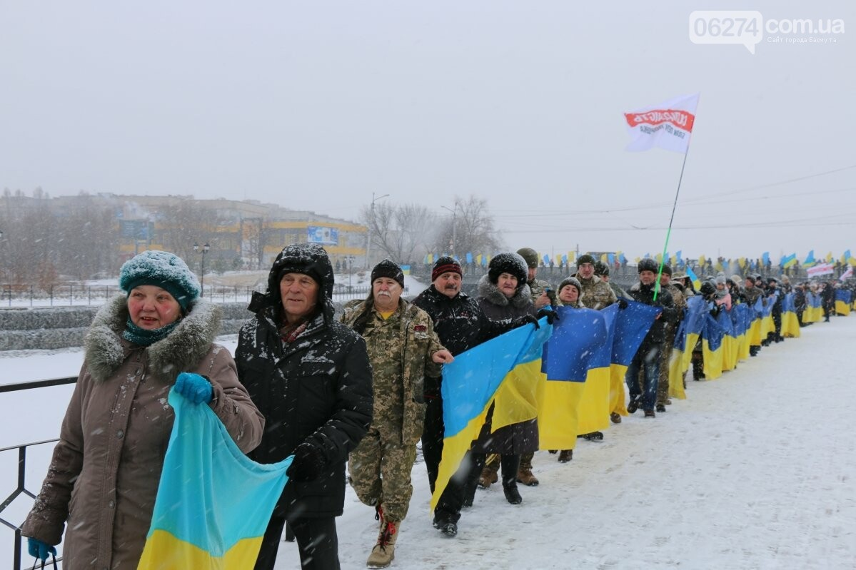 В Бахмуте отметили День Соборности Украины, фото-21