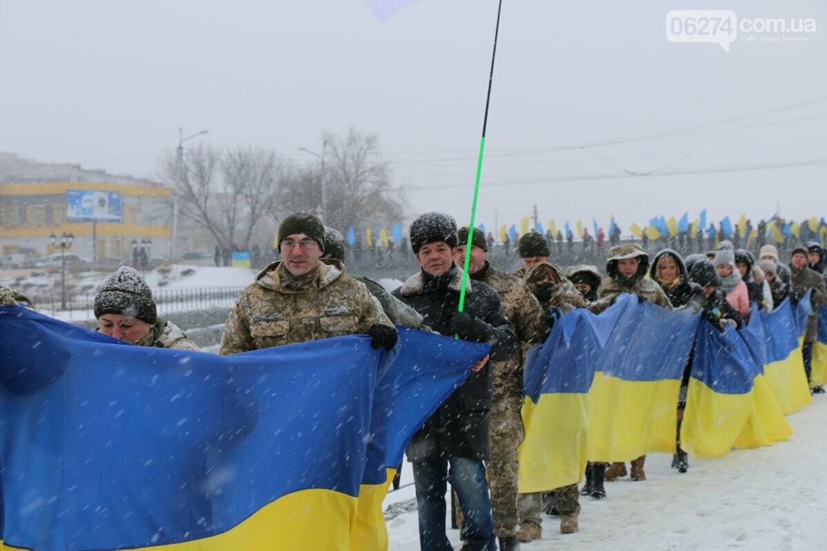 В Бахмуте отметили День Соборности Украины, фото-13
