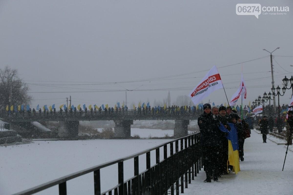 В Бахмуте отметили День Соборности Украины, фото-4