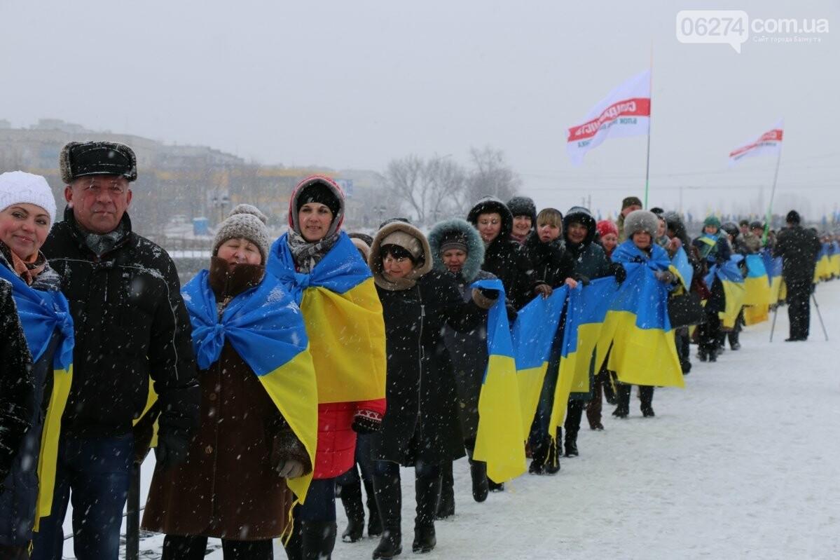 В Бахмуте отметили День Соборности Украины, фото-19