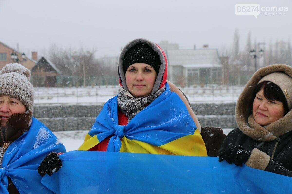 В Бахмуте отметили День Соборности Украины, фото-9
