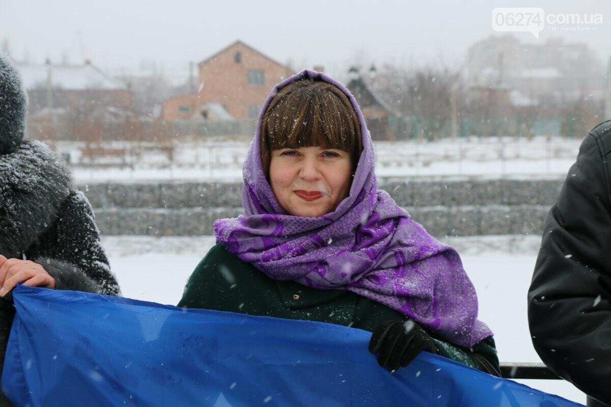 В Бахмуте отметили День Соборности Украины, фото-3