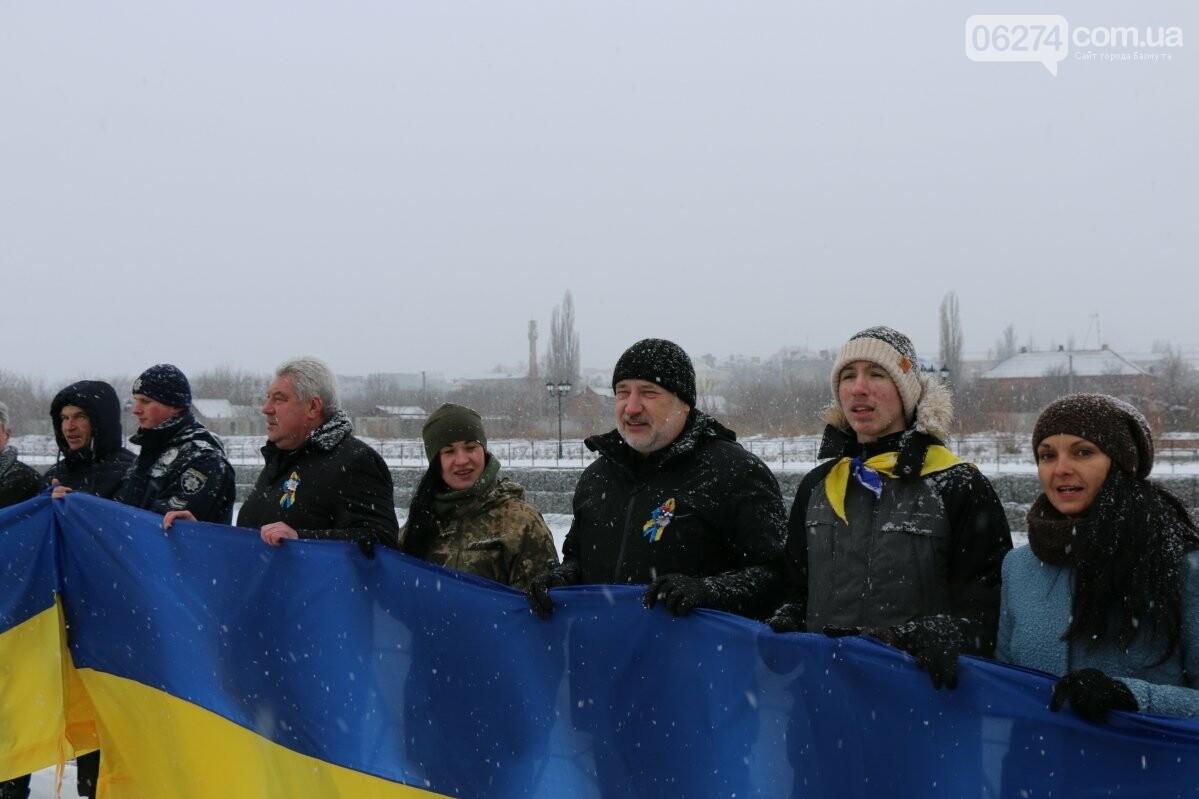 В Бахмуте отметили День Соборности Украины, фото-12