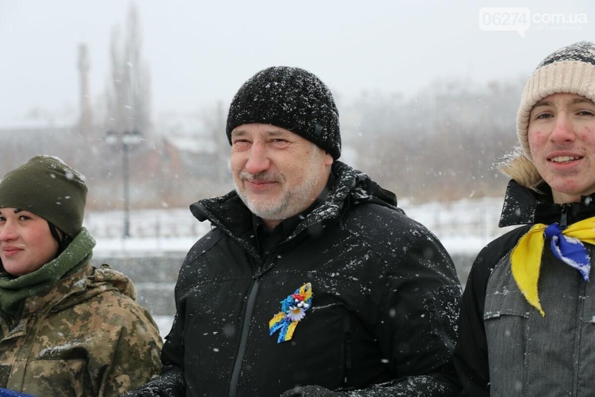 В Бахмуте отметили День Соборности Украины, фото-6